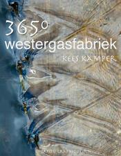 Westergas225x225